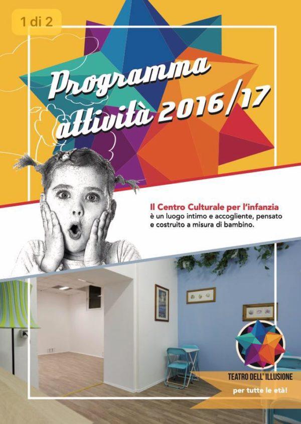 centro infanzia roma